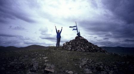 mongolia hike